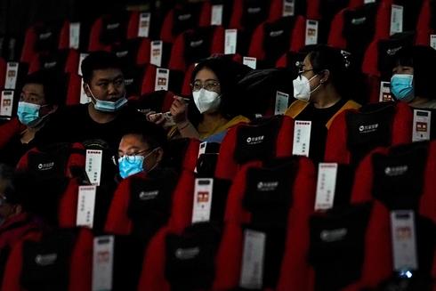 אולם קולנוע בבייג