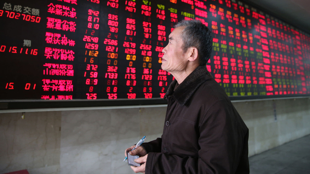 """טירוף ההשקעות בסין: צנזורה הוטלה על המילים """"שוק המניות"""""""