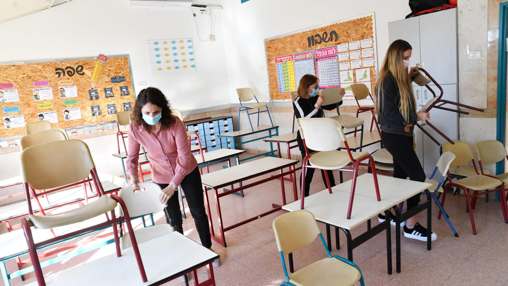 בית ספר יסודי בדרום