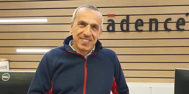 """פרופ' זיאד חנא מנכ""""ל Cadence ישראל"""