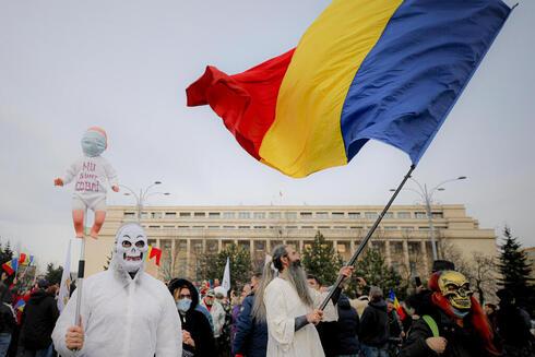 בוקרשט, רומניה, צילום: איי פי