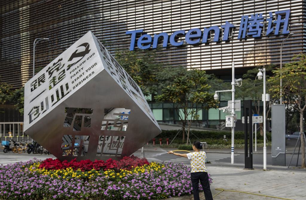 מטה חברת טנסנט בעיר שנזן סין