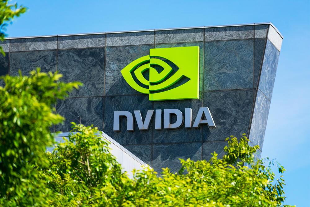מטה אנבידיה Nvidia סנטה קלרה קליפורניה