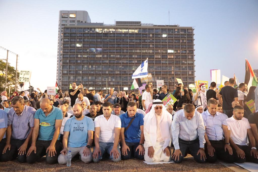 הפגנת ערביי ישראל בכיכר רבין