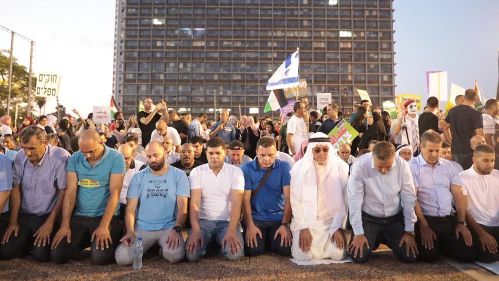 הפגנת ערביי ישראל (ארכיון), צילום: טל שחר