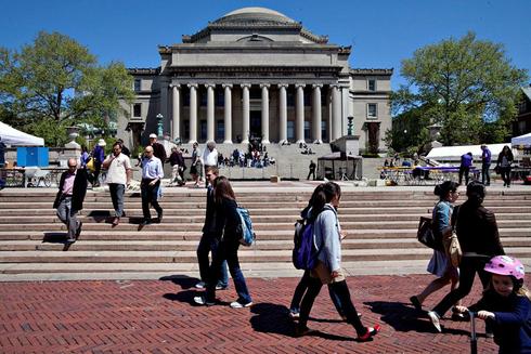 בית ספר למינהל עסקים של אוניברסיטת קולומביה , צילום: בלומברג