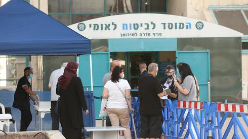 ביטוח לאומי, צילום: אלעד גרשגורן