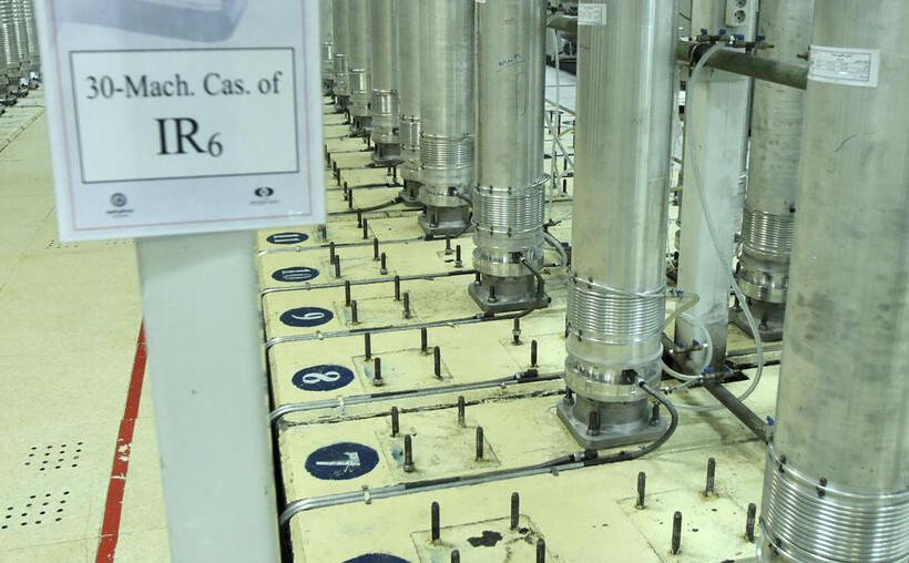 איראן גרעין צנטריפוגות במתקן הגרעיני ב נתאז