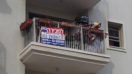 בכמה נמכרה דירת 2 חדרים בשכונת מוסררה בירושלים?