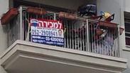 בכמה נמכרה דירת 4 חדרים ברחוב אלקחי בירושלים?