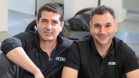 הנפקה ישראלית שלישית בוול סטריט השבוע: REE תתחיל להיסחר הערב