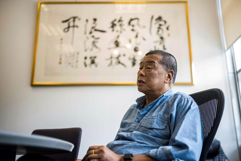 ג'ימי לאי טייקון תקשורת מ הונג קונג נשלח לכלא על השתתפותו בהפגנות