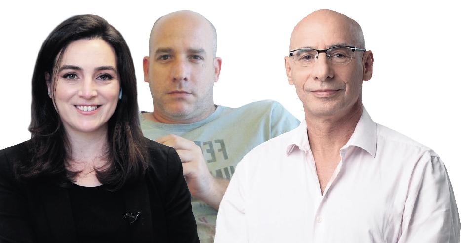 """מימין: יו""""ר הבנק הדיגיטלי שוקי אורן, ערן בר יוחאי שעבר מפפר ומנכ""""לית פפר מיכל קיסוס"""