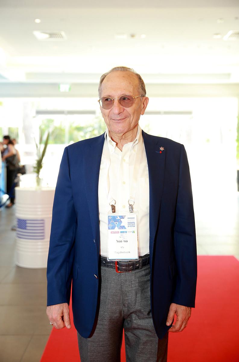 ועידת תעשייה ישראלית 2018 גלרייה סמי סגול