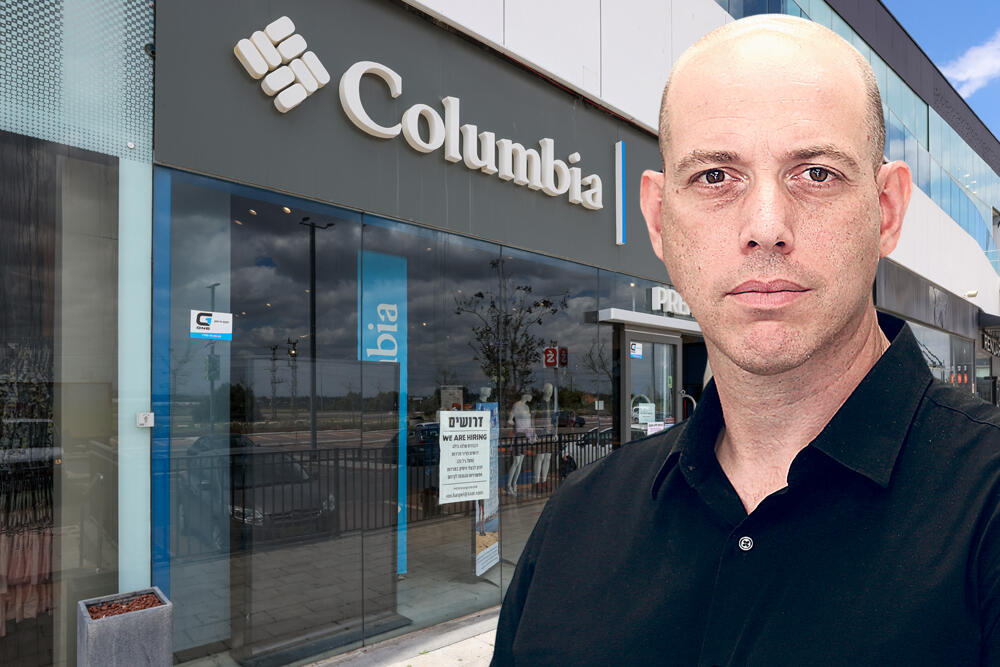 """מנכ""""ל אלקטרה צריכה צביקה שווימר ברקע חנות קולומביה ב ישראל"""