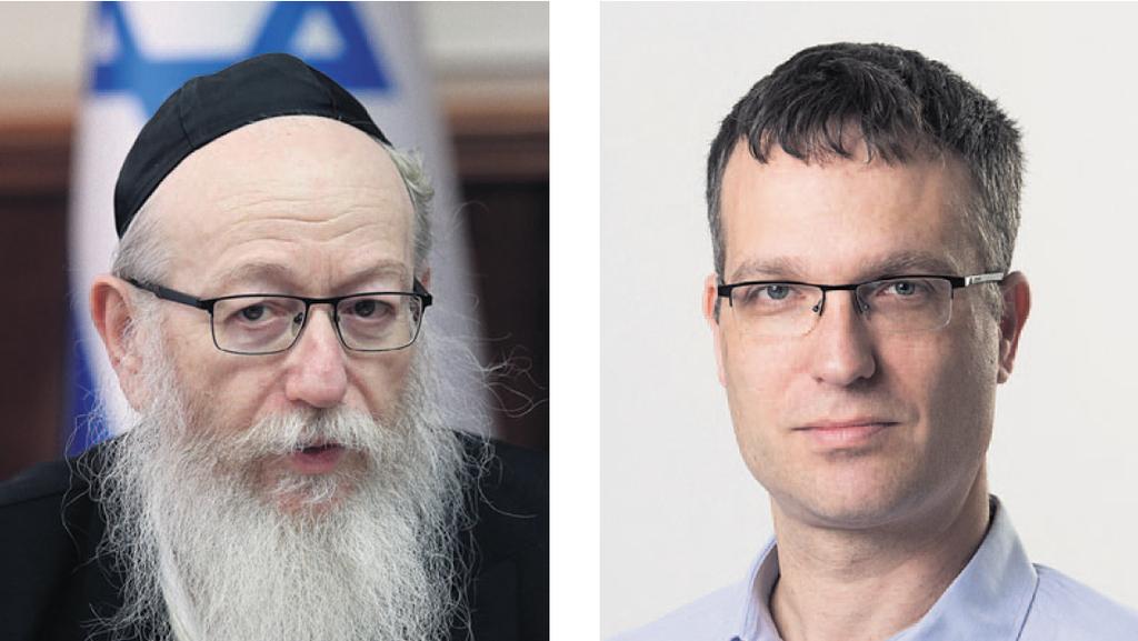 מימין אסי מסינג ו יעקב ליצמן