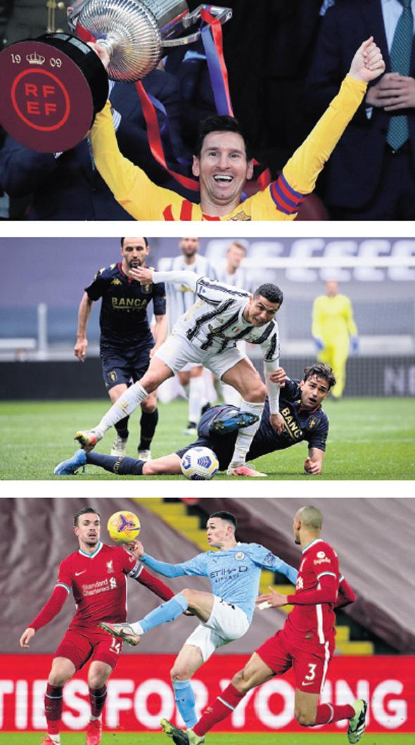 מלמעלה: מסי עם הגביע הספרדי השבוע, רונאלדו, ושחקני ליברפול ומנצ