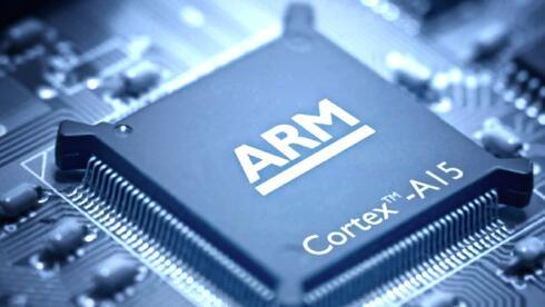 שבב מחשב של ARM הבריטית, ARM