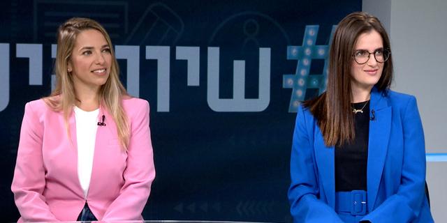 חן הרשקוביץ אוחיון ו לין שטיינר