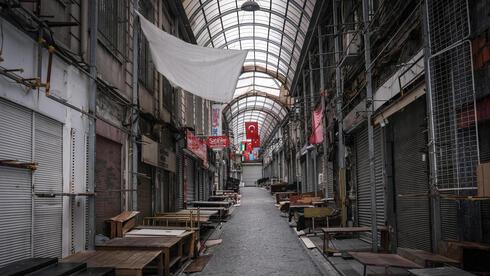 שוק סגור באיסטנבול, רויטרס