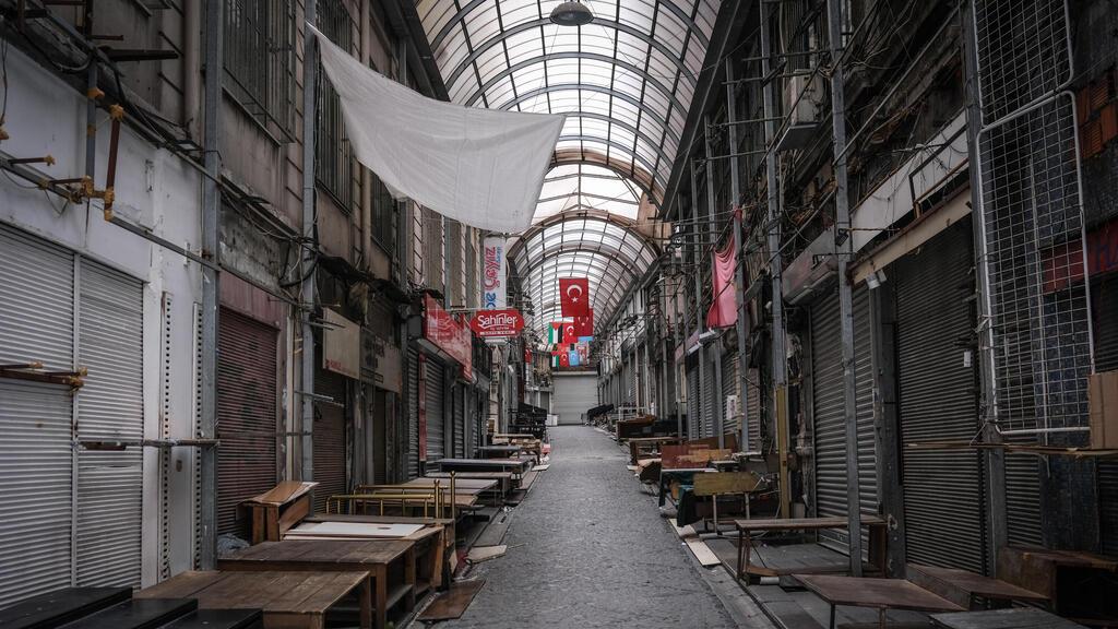 שוק סגור באיסטנבול תורכיה סגר קורונה