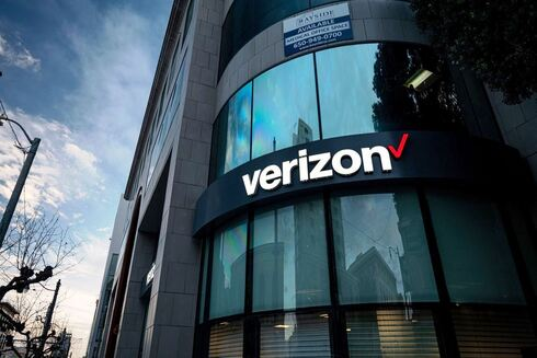 משרדי ורייזון Verizon ניו יורק, בלומברג
