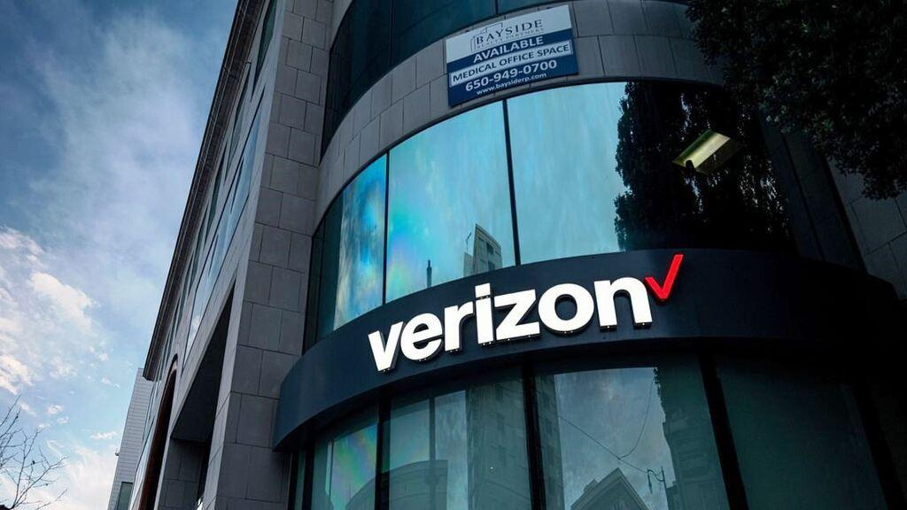 משרדי ורייזון Verizon ניו יורק
