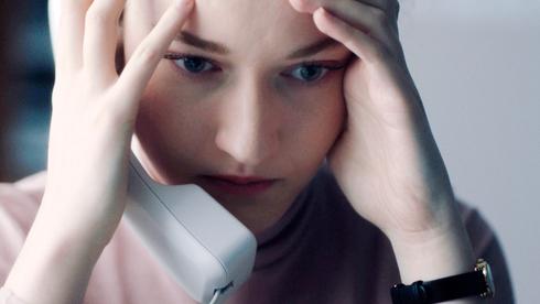 השחקנית ג'וליה גרנר מתוך הסרט עוזרת אישית, צילום: איי פי