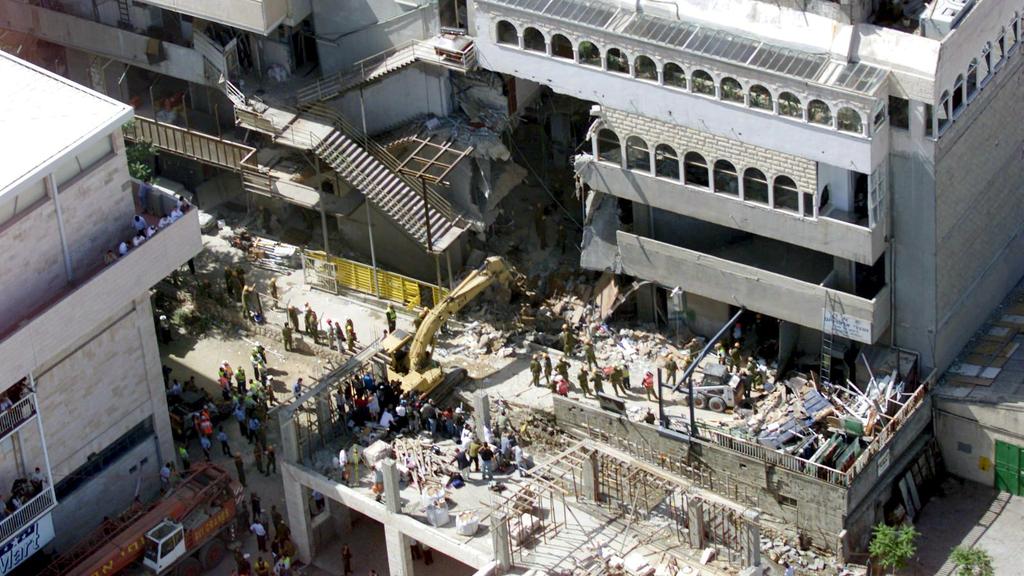 אסון ורסאי ב־ 2001