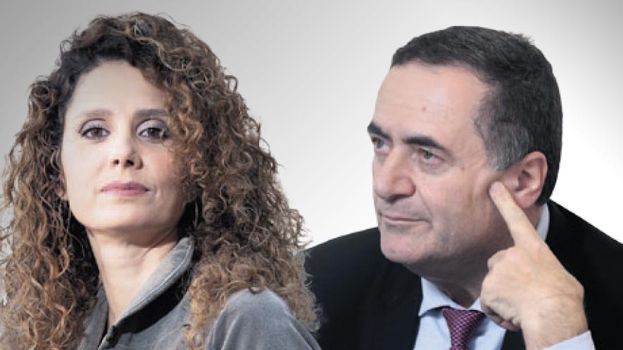 """משמאל: מנכ""""לית משרד התקשורת לירן אבישר בן־חורין ושר האוצר ישראל כץ"""