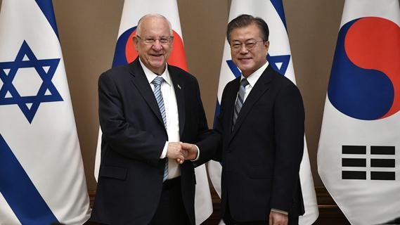 נשיא דרום קוריאה מון ג