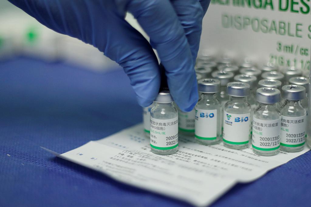 חיסון של חברת סינופארם הסינית 7.5.21