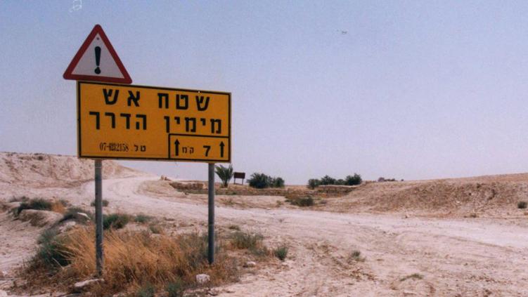 """רשות מקרקעי ישראל תתחיל לפתח לבנייה שטחי אש של צה""""ל"""