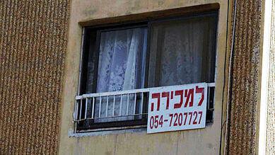 """בכמה נמכרה דירת 4 חדרים בפרויקט """"אירופה"""" בטבריה?"""