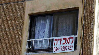 בכמה נמכרה דירת 5 חדרים ברחוב בן גוריון בגבעתיים?