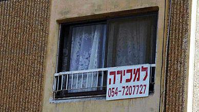 בכמה נמכרה דירת 4 חדרים בשכונת מוריה במודיעין?