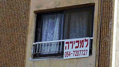 דירה למכירה דירות למכירה העיר שדרות