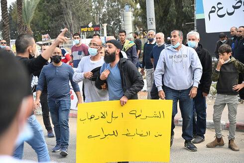 הפגנה בקלוונסוה בעקבות מקרי רצח ואלימות בחברה הערבית, יאיר שגיא