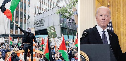 הנשיא ביידן, והפגנה פרו־פלסטינית בניו יורק, שלשום. ה־BDS שינה את השיח סביב הסכסוך , צילומים: גטי אימג