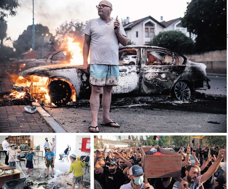 אינפו למעלה עם כיוון השעון: רכב שהתקלח במהומות בלוד, הלווייתו של מוסא חסונה בעיר וספרי קודש המפוני