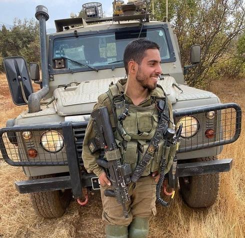 """סמ""""ר עומר טביב שנהרג היום בגבול עזה  , צה""""ל"""