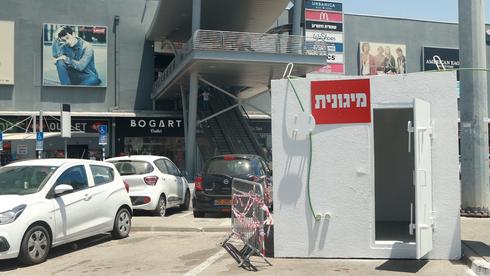 מטחים במקום קורונה: מרכזי הקניות חוזרים לימים שרצו לשכוח