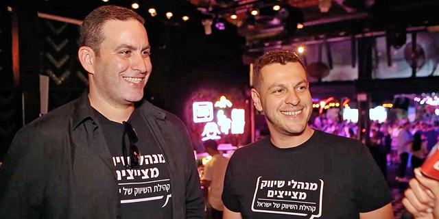 טל ספיבק אמיר שניידר מייסדי קהילת מנהלי שיווק מצייצים