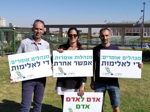 עצרת קריאה לאחדות מול הכנסת בירושלים של מאות אנשי חינוך יהודים וערבים, צילום: פייסבוק