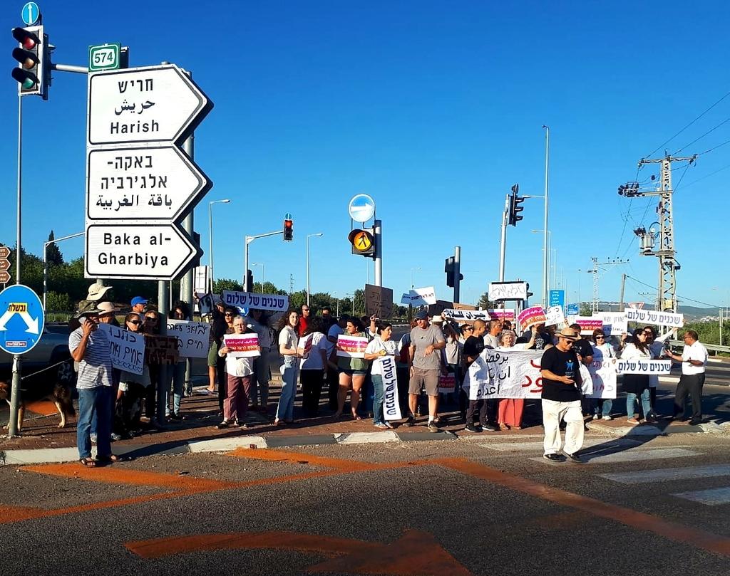 הפגנה למען דו קיום ב צומת ברקאי עומדים ביחד