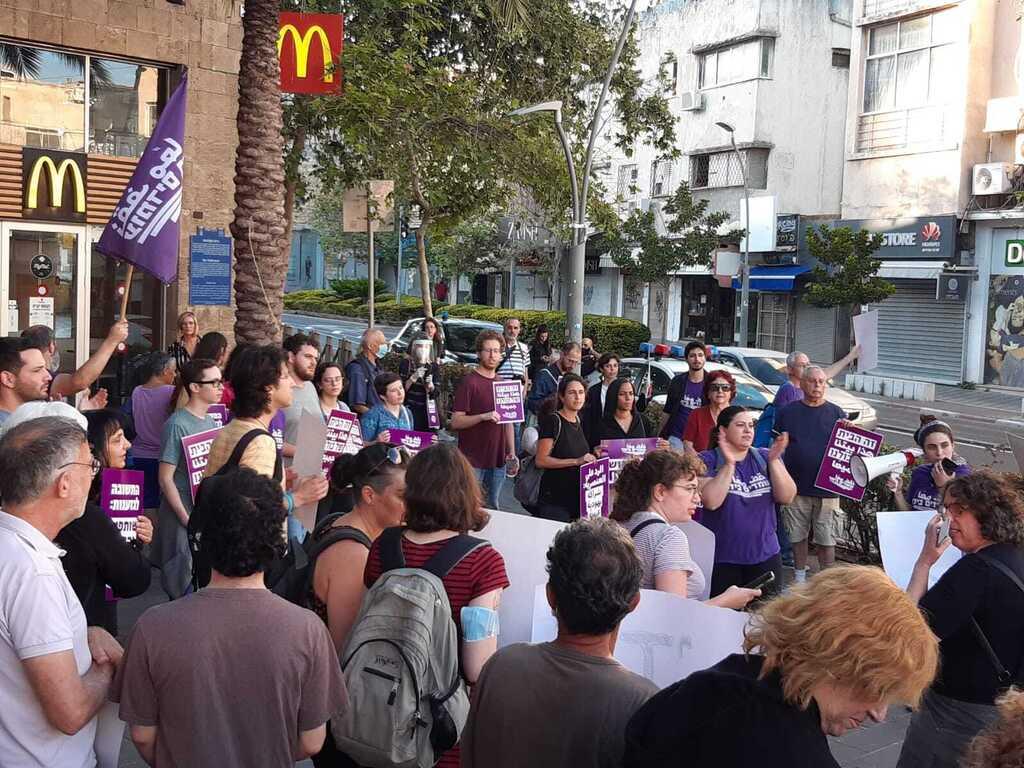 הפגנה למען דו קיום ב חיפה עומדים ביחד