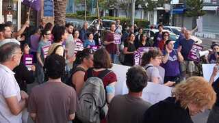 הפגנה למען דו קיום ב חיפה עומדים ביחד, עומדים ביחד