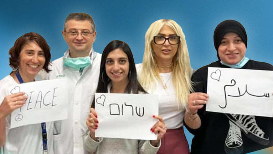 """""""חלאס, די!"""" - עשרות יוזמות ברשת למען פיוס בין ערבים ליהודים"""
