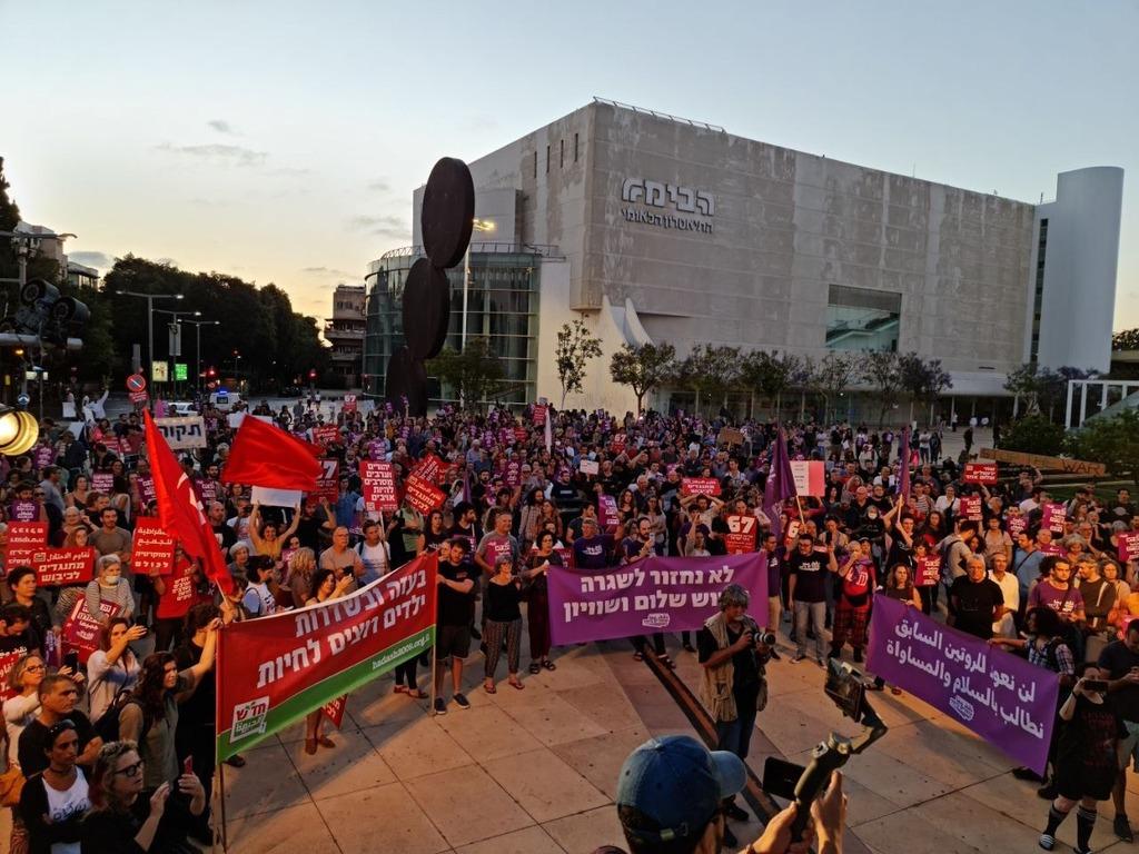 הפגנה למען דו קיום ב כיכר הבימה עומדים ביחד