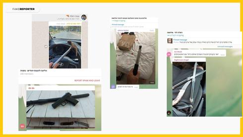 """כלי נשק מתוך קבוצות השנאה ברשתות, דו""""ח פייק ריפורטר"""